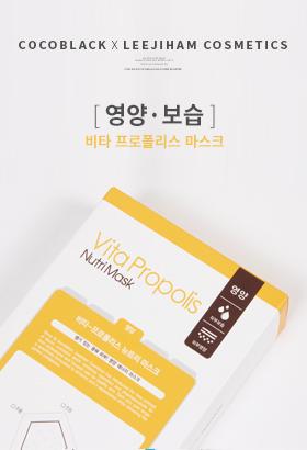 维他营养蜂胶面膜套装[营养](5个)